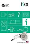 КАТАЛОГ - Обзор издания 2015