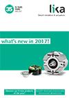 Новинки продукции и инновации, 2017